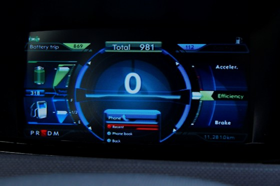 2013 Vauxhall Ampera Display